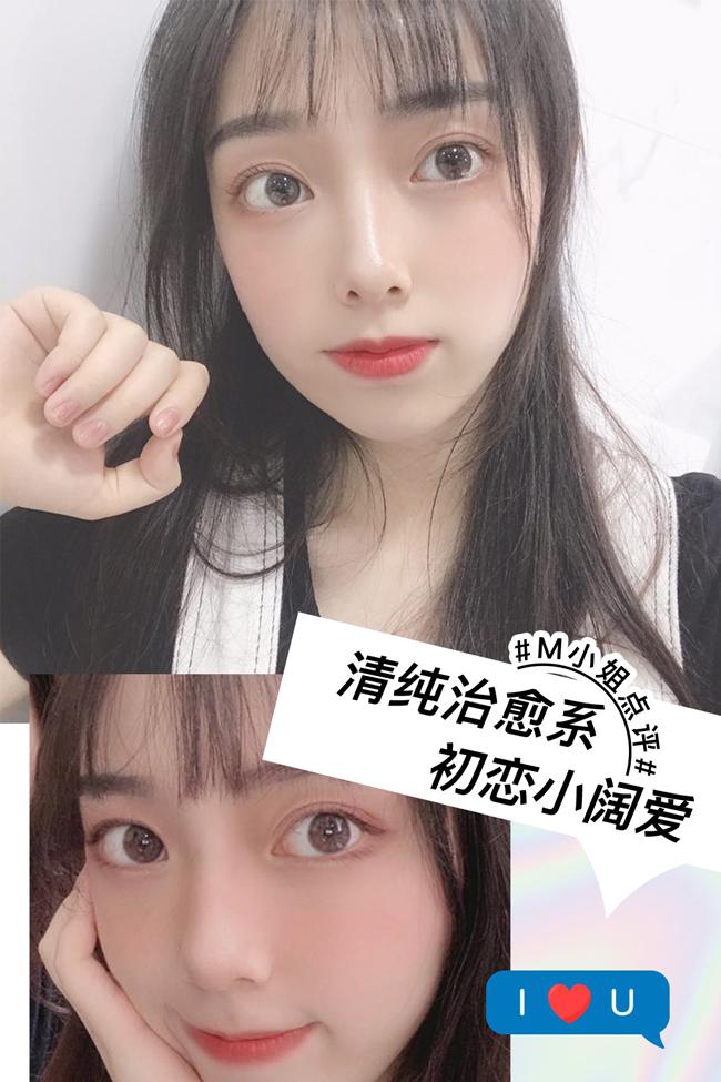 霸屏7夕的芳心纵火犯,miomi瞳模评选公布(图)_7