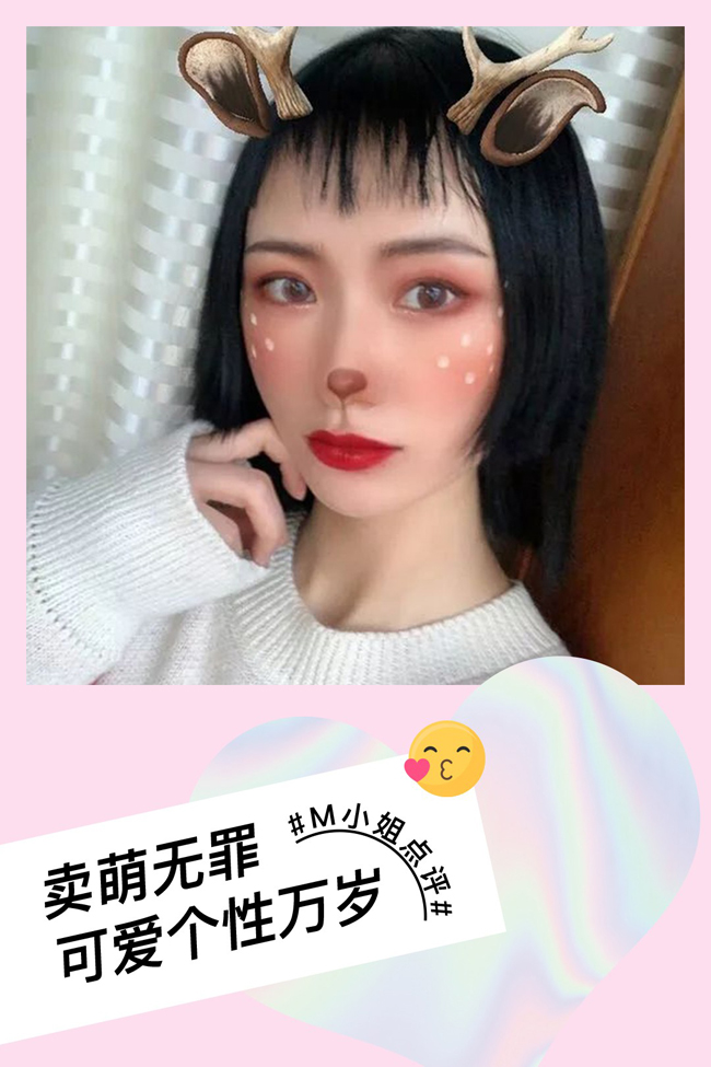 霸屏7夕的芳心纵火犯,miomi瞳模评选公布(图)_9