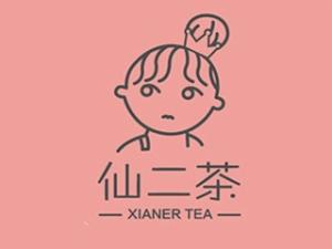 长春仙二茶餐饮管理有限公司