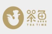 广州市茶鱼茶叶有限公司