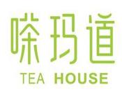 杭州茶爽科技有限公司