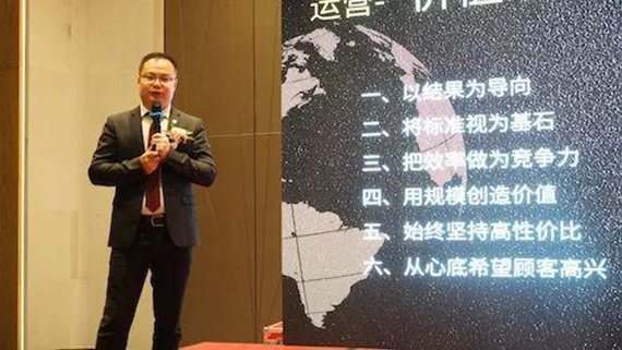 东呈国际集团加盟投资品鉴会——西安,新一代投资热土(图)_6