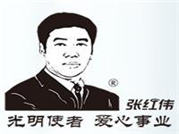 北京维视力中医药技术有限公司