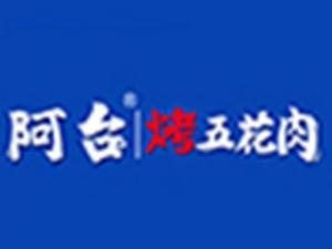 重庆食膳煮艺餐饮管理有限公司