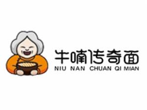 吉林省亿联餐饮服务有限公司