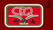 沧州枣香源食品有限公司