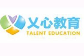 乂心(天津)培训学校有限公司