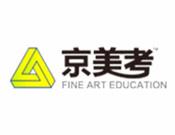 京美考美术教育