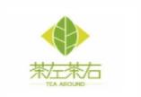宁波茶左茶右餐饮管理公司