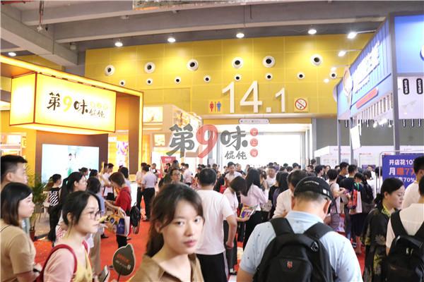 GFE第39届广州国际餐饮加盟展圆满落幕_1