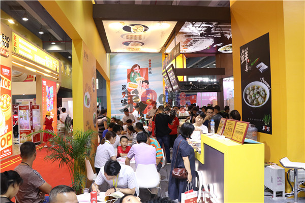 GFE第39届广州国际餐饮加盟展圆满落幕_3