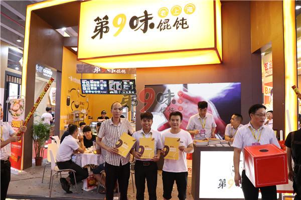 GFE第39届广州国际餐饮加盟展圆满落幕_4