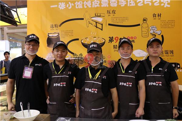 GFE第39届广州国际餐饮加盟展圆满落幕_5