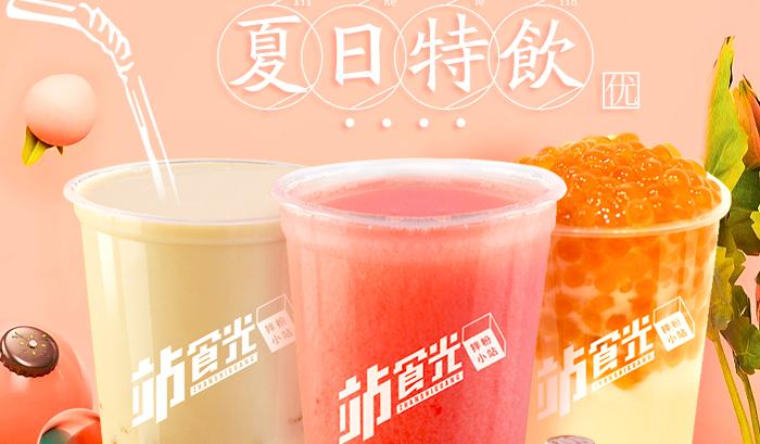 站食光水韵城7月26日耀世起航单日业绩刷新纪录(图)_1