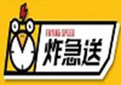安徽乐创餐饮管理有限公司