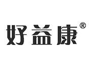 深圳市泽康科技有限公司