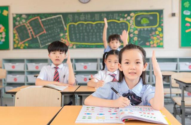 如何去选择一个好的小学补习班?(图)_1