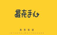 湖南聚才有方餐饮管理有限公司