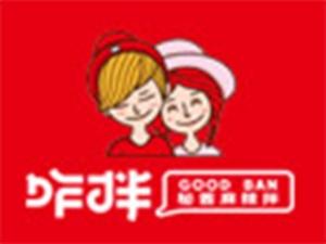 山东淄博亚米餐饮管理有限公司