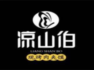 福州方舟餐饮管理有限公司