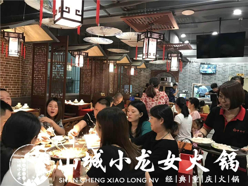 重庆火锅店加盟费需要多少钱?为您分析成功案例_2