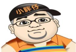 小胖仔餐饮服务有限公司