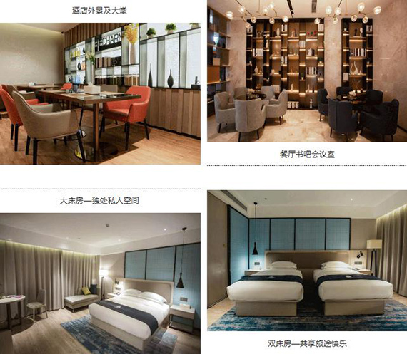 新店开业,东呈国际8月新开业酒店(图)_2