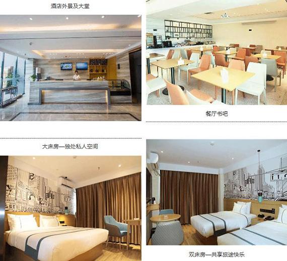 新店开业,东呈国际8月新开业酒店(图)_11