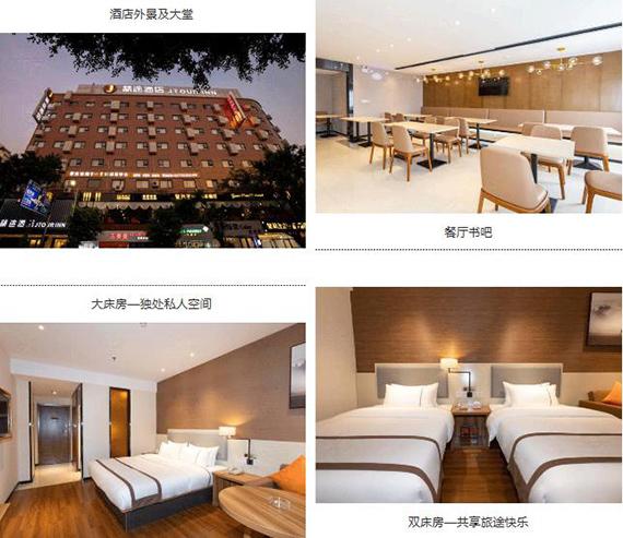 新店开业,东呈国际8月新开业酒店(图)_14