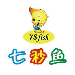 洛阳七秒鱼酒店管理有限公司