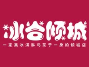 上海欧食尚餐饮管理有限公司
