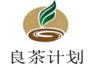 武汉千屹盛世餐饮管理有限公司