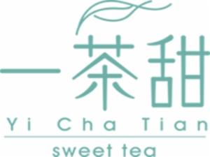 常州一茶甜餐饮管理有限公司