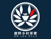 鹿野小村茶寮餐饮管理有限公司