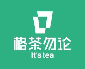 吉林格茶勿论餐饮管理有限公司