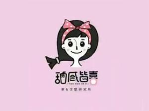 江苏钰恒餐饮管理有限公司