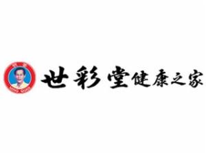 广东世彩堂生物医药科技有限公司