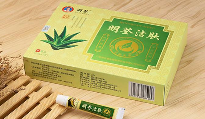 祖传青草秘方