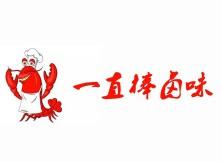 丹东一直棒食品有限公司