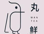 上海宪传智能餐饮有限公司