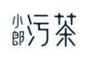 永康市杜小郎餐饮管理有限公司