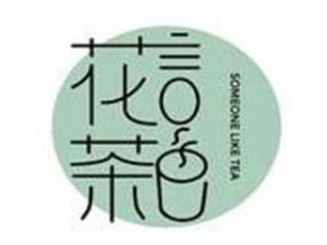 上海信先餐饮管理有限公司