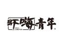 山东正祥餐饮管理有限公司