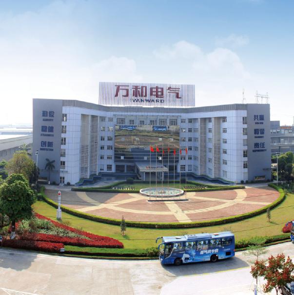 广东万和新能源科技有限公司