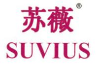 苏薇国际化妆品发展有限公司