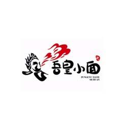 深圳垂涎酒店管理有限公司