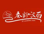 广州秦粉汉面餐饮管理有限公司