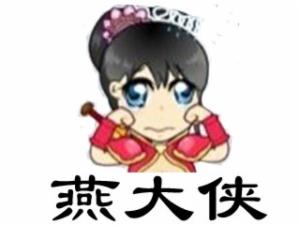 深圳市鱼水情餐饮管理有限公司