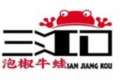 南京三江口双思码头有限公司