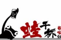 湖南永青文化有限公司